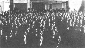 Le congrès du Parti communiste en mai 1921