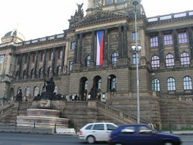 The magistrala in front of the National Museum