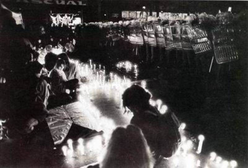Народни тршида, 17 ноября 1989 г., Фото: Archiv Paměť národa