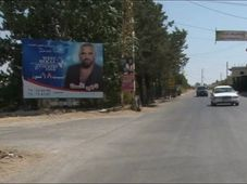 Kafraja, la ville où on a retrouvé la voiture, photo: ČT24
