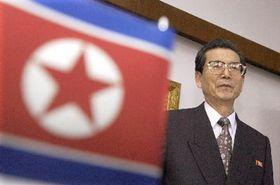 Presidente del Parlamento de Corea del Norte, Che Te-bok, foto: CTK