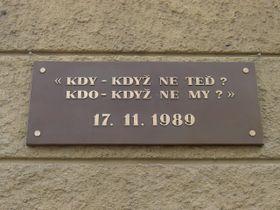 Мемориальная доска в Альбертове, Фото: CC BY-SA 2.5, Открытый источник