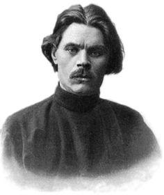 Максим Горький, Фото: Free Domain