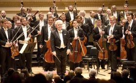 Чешская филармония (Фото: ЧТК)