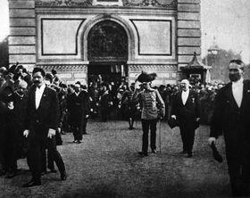 Юбилейная земская выставка, 1891 г., фото: открытый источник