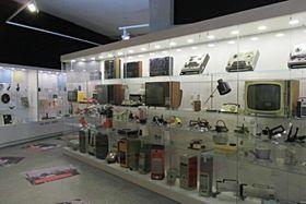 Retromuseum en Cheb, foto: Pavel Halla, Archivo de ČRo