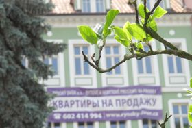Карловы Вары, Фото: Кристина Макова, Чешское радио - Радио Прага