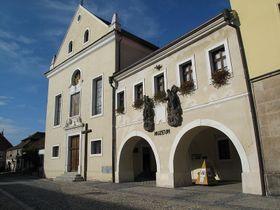 Музей в Мелнике (Фото: Dezidor, CC BY 3.0 Unported)
