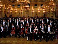 La Orquesta de Cámara de Praga-PKO, foto: presentación oficial de PKO