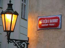 Золотая улочка (Фото: Кристина Макова, Чешское радио - Радио Прага)
