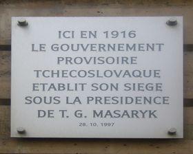 Plaque au no 18 rue Bonaparte, siège du conseil national en 1916, photo : Donautalbahner, Wikimedia Commons, CC BY-SA 3.0