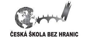 «Чешская школа без границ»