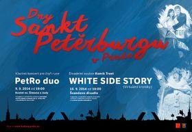 «Дни Санкт-Петербурга в Праге»