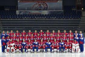 Lokomotiv Yaroslavl, foto: ČTK