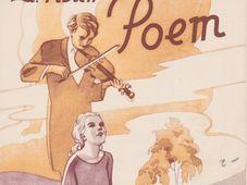 'Poème' de Zdeněk Fibich