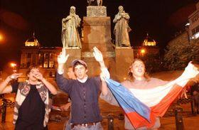 Чешские футбольные болельщики, фото: ЧТК