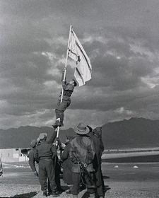 Подъем израильского флага в Ум-Рашраше, фото: Архив правительства Израиля