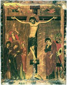 Распятие, икона XIII в.