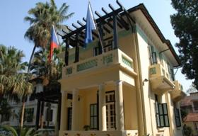 Посольство Чехии в Ханое, фото: Архив МИД ЧР