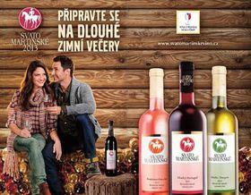 Реклама «Вина из Моравии»