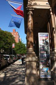 Bohemian Hall vNew Yorku, foto: Štěpánka Budková