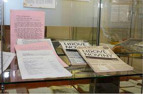 Архивное фото: экспонат выставки Национальной библиотеки