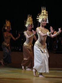 Камбоджийский национальный танец (Фото: Лорета Вашкова)