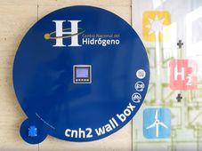 Presentación del Centro Nacional del Hidrógeno de España, foto: YouTube