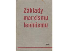 Основ марксизма-ленинизма