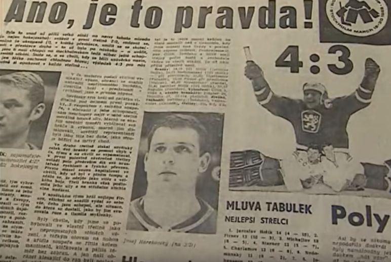 Победа сборной Чехословакии над сборной СССР на чемпионате мира по хоккею 1969 года, фото: ЧТ