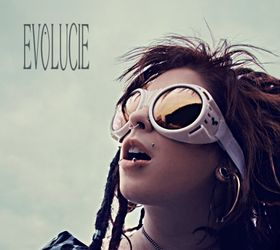 Evolucie, fuente: BrainZone