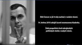 Олег Сенцов, фото: «Писатели в заключении» ПЕН-клуба Чешской Республики