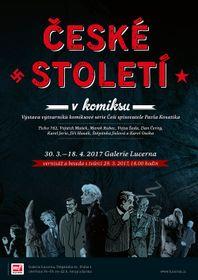 Плакат выставки «Чешский век в комиксах»