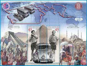 La empresa Correos Checos ha preparado sellos postales para emitir el 14 de febrero, foto: Archivo de Correos Checos