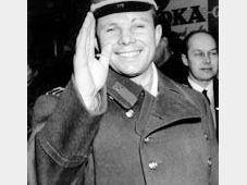 Юрий Гагарин, Фото: открытый источник