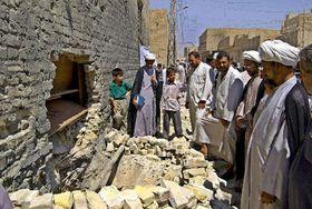 Situación en Iraq, foto: CTK