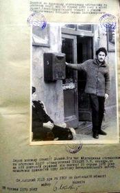 Документы из личного дела Зоряна Попадюка в КГБ по факту распространения листовок в 1972 г., Фото: архив Зоряна Попадюка