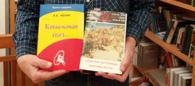 Книги Николая Келина, фото: Лорета Вашкова