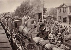 Photo: www.czechlegion.com
