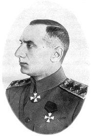 Александр Колчак, Фото: открытый источник