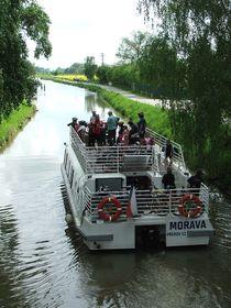 Канал Бати, фото: Томаш Коларик CC BY-SA 3.0