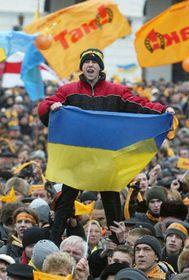 Демонстрация украинской оппозиции в Киеве (Фото: ЧТК)