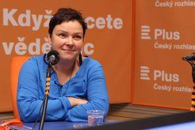 Йитка Косикова, фото: Яна Пржиносилова, Чешское радио