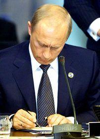 Consejo OTAN - Rusia, Foto: CTK