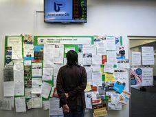 Arbeitsamt (Foto: Michaela Danelová, Archiv des Tschechischen Rundfunks)