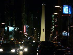 Buenos Aires, foto: Roman Casado