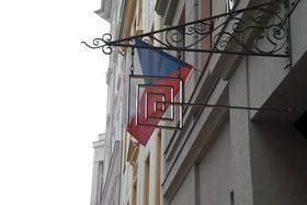 Tschechisches Zentrum in München