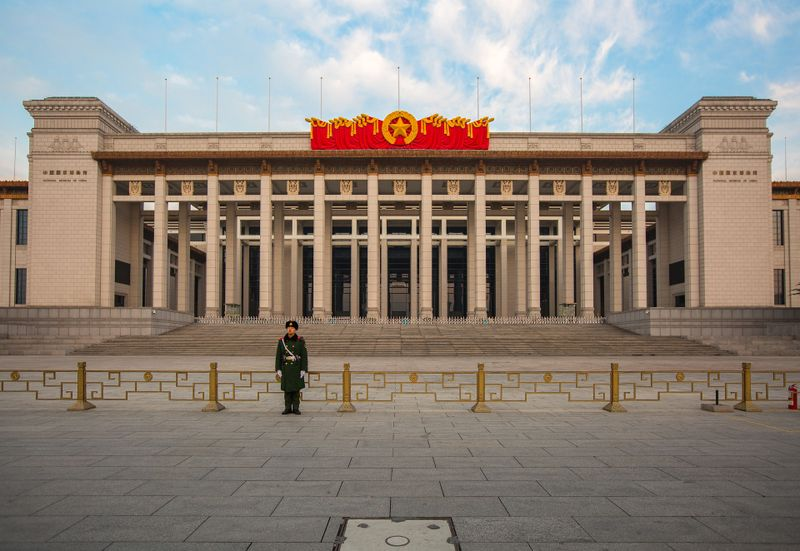 Beijing, foto: derwiki / Pixabay, CC0