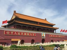 Peking, foto: archiv ČRo - Radio Prague International