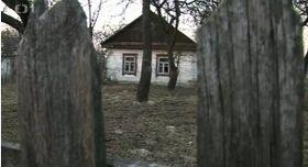 Малиновка (Фото: ЧТ)